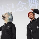 ジャン・ケン・ジョニー、MAN WITH A MISSION映画の舞台挨拶で喜び語る