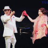 野宮真貴、誕生日ライブは横山剣(CRAZY KEN BAND)をゲストに完全生中継