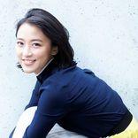元テレ朝アナウンサー竹内由恵が心機一転「もう一度経験を生かして働けたら」