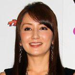 矢田亜希子のインスタ投稿に心配の声 「ブラが透けてるので…」