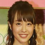 NHK片山千恵子アナが第2子妊娠