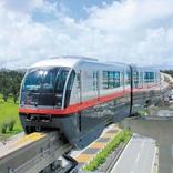 ゆいレール、「Suica」など交通系ICカード10種類導入 3月10日から