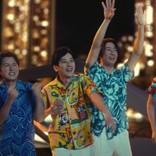 二宮和也の超絶技巧に大野智の運命は… 嵐、デビューの地・ハワイでパズドラを満喫!