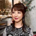 スキップのしすぎ? 川田裕美アナ、足の写真に「痛々しい」と心配の声