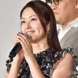 笛木優子、第1子を出産を報告<コメント全文>