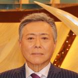 小倉智昭氏 クルーズ船の隔離策に「結果が出てからでは何とでも言える…感染者が出ていなければ」