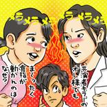"""佐藤健は""""ブス専""""なの!? 『恋つづ』新ヒロインは上白石萌音といい勝負!"""