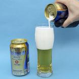 """""""神泡""""の進化で「プレモル」ファンを増やす! サントリー、2020年ビール新戦略"""