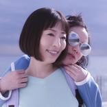 松雪泰子×黒木華『甘いお酒でうがい』場面写真解禁 4.10公開決定