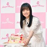 橋本環奈、サプライズケーキに歓喜…21歳の抱負は「責任を持って誠実に」