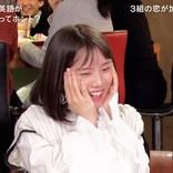 弘中綾香アナ、キス妄想「してほしい」発言で大照れ