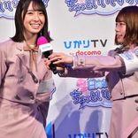 日向坂46 新番組で突撃取材、イチロー 安倍総理 松本人志…実現すれば毎回特番!?