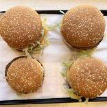 【比較検証】マクドナルドのビッグマック4種「ギガビッグマック」から「ビッグマックジュニア」を比べてみたらほっこりした