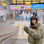「チケット当選自慢罪」NEWSコン当選の吉田沙保里に誹謗中傷