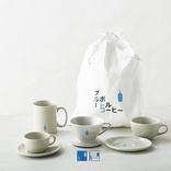 ブルーボトルコーヒー 日本上陸5周年!限定アイテムが手に入っちゃう!