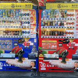 坂本龍馬のフィギュアが当たる⁉ 高知市内に「高知県×海洋堂ガチャコラボ自販機」設置