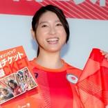 土屋太鳳、日本選手団のオフィシャルウェアを絶賛 注目競技は陸上