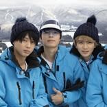 HiHi Jets、『裸の少年』で極寒の雪山合宿 山奥の秘湯を目指す
