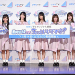 日向坂46・小坂、ガッキーに「演技」への思い取材熱望!新番組3・14スタート