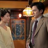 来週の『スカーレット』 林遣都の態度に、福田麻由子は怒って出て行ってしまい…