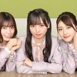 日向坂46・齊藤京子、佐々木美玲、東村芽依に聞いた「アイドルの高校時代」