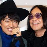 斎藤工、親友・永野の印象は「デヴィッド・リンチ作品に出会った衝撃」