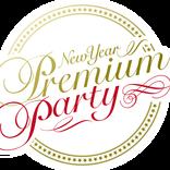 アイドル専門チャンネルPigooにて、来週いよいよ放送!2週にわたって【NewYear Premium Party 2020】を大特集!