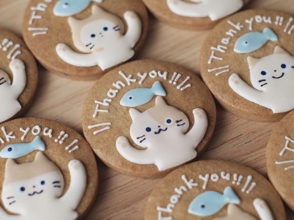 ねこの\Thank You!!/アイシングクッキー