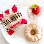 カルディのお菓子特集♡リピ買いしたい、美味しくて可愛い商品を集めました