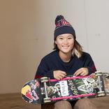 「喋ってるぐらいの感覚で滑る」スケートボード四十住さくら17歳の素顔