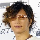 """GACKT 和田アキ子からの過去の""""説教""""を告白「失礼な態度はとっていないと…」"""