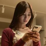 乃木坂46・白石麻衣、恋人へのジレンマから体当たり演技まで 『スマホ2』注目ポイント