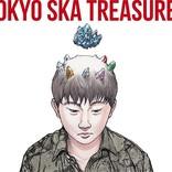 スカパラのベスト盤『TOKYO SKA TREASURES』ジャケットは大友克洋の描き下ろし