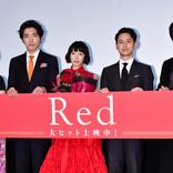 夏帆、映画『Red』は「30代に向けてのターニングポイントになる」