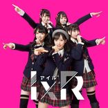 AKB48の新しい未来開拓宣言、新ユニット「IxR」(アイル)躍動