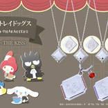 『文豪ストレイドッグス』×『サンリオキャラクターズ』コラボジュエリー登場! シルバーネックレス&バッグチャーム♪