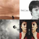 福山雅治、アーティスト活動30年を振り返るMV特集をWOWOWで放送