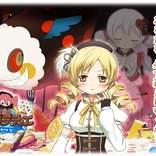 『マギアレコード 魔法少女まどか☆マギカ外伝』、2月21日17:00より、イベント『鏡の国のショコラティエ Part2』を開催!他 【アニメニュース】