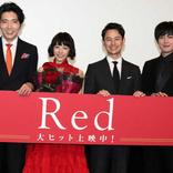 夏帆、妻夫木聡からバラ贈られ笑顔「30代へのターニングポイントに」