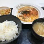 パチンコ屋で毎日ごはんを食べたら月に8000円も得だった