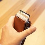 クレカがシュパっと飛び出る、ミニマル財布「C-secure」を使ってみた