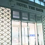 女子旅にオススメ!リーズナブルで居心地の良いカプセルホテル「HOTEL THE GATE KUMAMOTO(ホテル ザ ゲート クマモト)」を宿泊ルポ【熊本駅】
