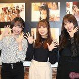 SKE48 高柳明音が卒業間際に6回目となる「ちゅりかめら展」開催 「今回はいちばんの写真を決められない」