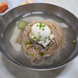 【韓国】知っとくと、よりうまい!「韓国料理の美味しい作法」2【冷麺編】