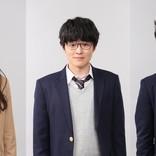 堀田真由、『いとしのニーナ』でヒロイン役「本当に贅沢な時間」