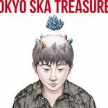 東京スカパラダイスオーケストラ、大友克洋がベストアルバムのジャケットを描き下ろし