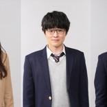岡田健史『いとしのニーナ』、堀田真由&望月歩&笠松将の出演決定