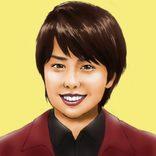 櫻井翔、ゆず・北川悠仁から飲み会での姿を暴露され… 「最高すぎる」
