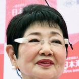 泉ピン子 東出主演ドラマの私生活とのリンクぶりに「役者として見ていてもつらい」