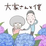 矢部太郎の大ヒット漫画「大家さんと僕」がアニメ化 矢野顕子が主題歌を書き下ろし